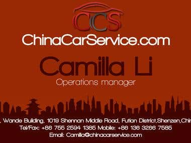 Calling Card for Camilla Li
