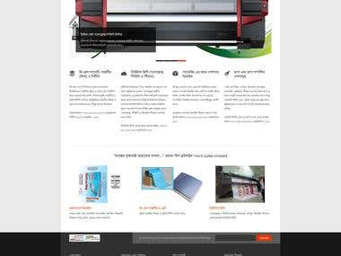 Anckur Website - Pre-Delevery