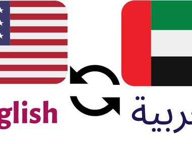 English to Arabic Translate