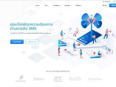 SMS Service Website(Next.js)