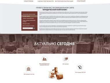 web site jurist