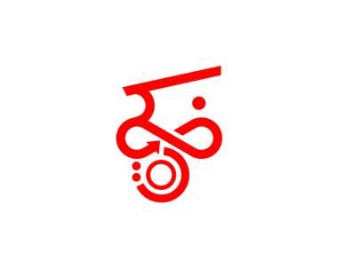Logo design for the Arabic word idea - لوجو/شعار كلمة فكره