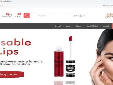 Online Shopping/Wordpress based