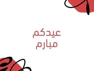 Eid Greeting Post