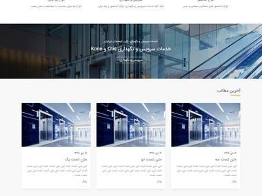 Negin Koohestan Website