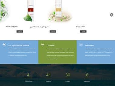 Lanaria Website