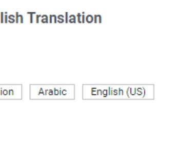 Englis Arabic translation
