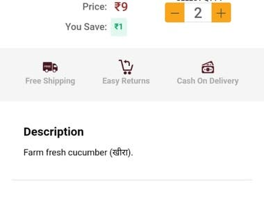 Grocery Application