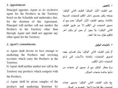 Legal Contract Translation