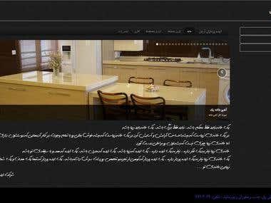 Arian Idea Web Site