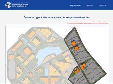 zogsool.mn - 6000 car parking booking system