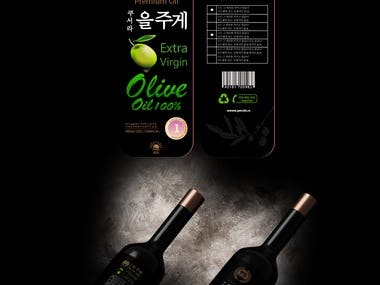 Olive Bottle Label Design