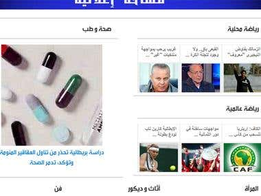Al-Kalima Al-Akhira 2013 (Online Newspaper)