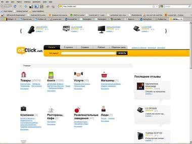 OtClick web catalog