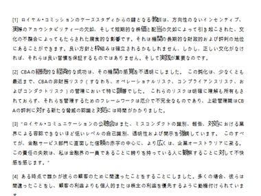 Japanese Translation Service