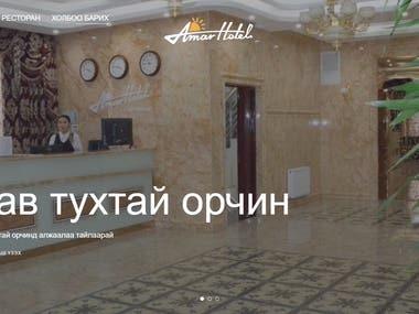 Amarhotel.mn - Hotel booking website