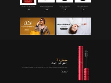Aolo Online Store