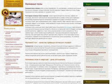 Website poli-floor.ru