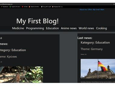 Blog based on php