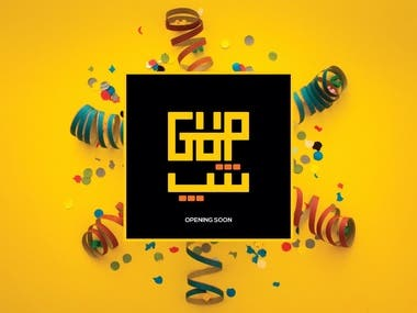 Graphic design logo.