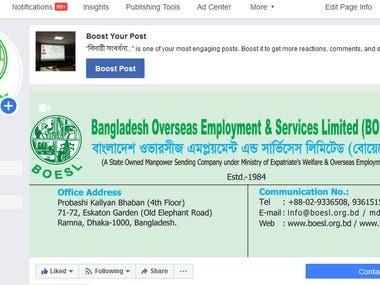 Government Organization Facebook Fanpage Management.