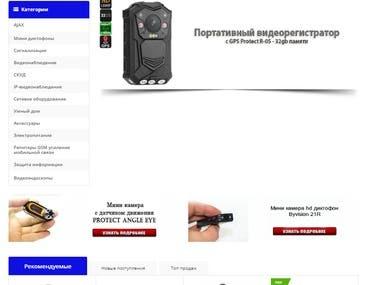 http://test.exeo.com.ua/