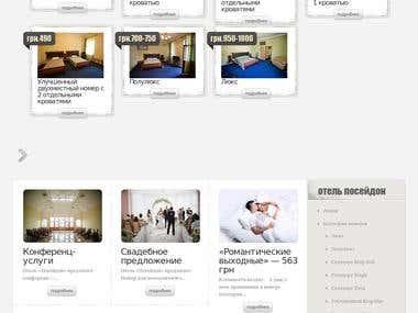 www.poseidon.step.ua
