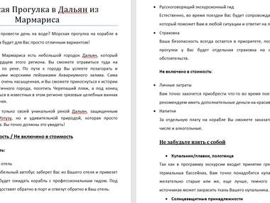 Content Writing in Russian