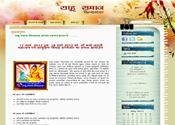 Social Site on Wordpress
