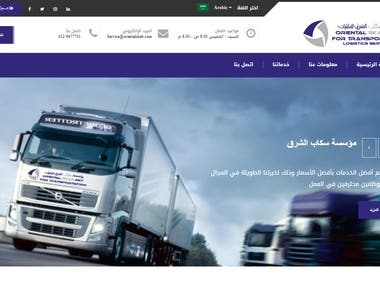 Logistic Website