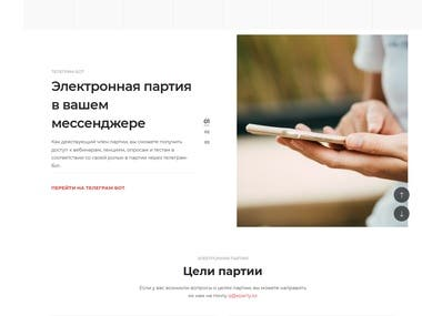 WORDPRESS WEBSITE USING WPML (eparty.kz)