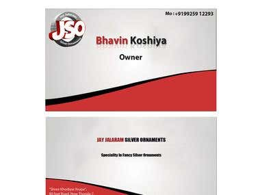 Business card for JSO