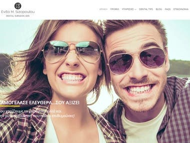 https://sizopouloudental.com/