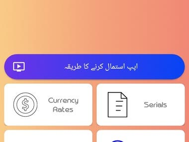 Prize Bonds Tracking App