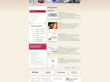 dermatolog-ivanova.com