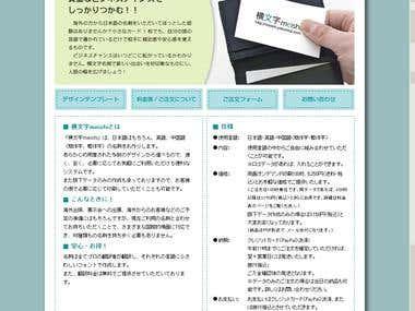 Meishi website