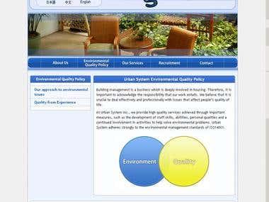 UrbanSystem website