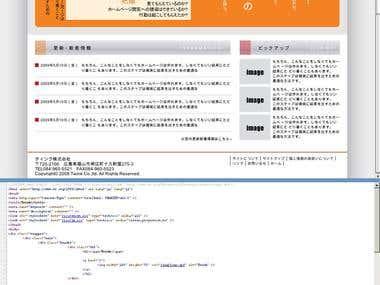 PSD2HTML