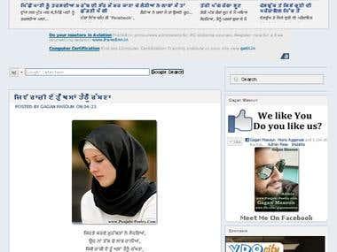 Blogger Blog Designing - PunjabiPoetry.Com