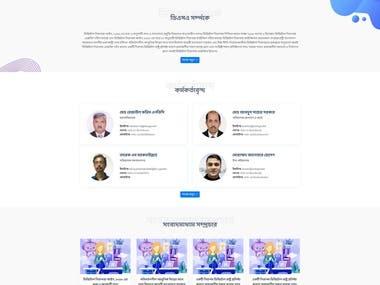 Digital Security Agency Website