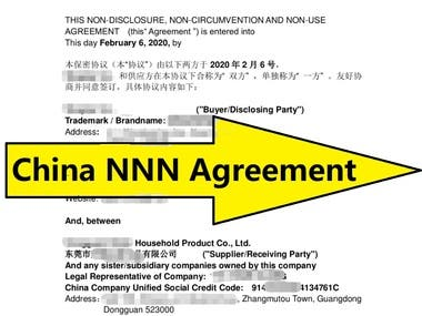 China NNN agreement in Chinese & English