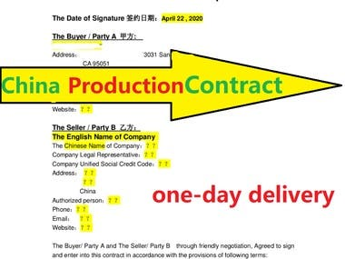 China Contract in English & Chinese