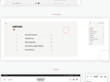 Design E-commerce for Levantin Design