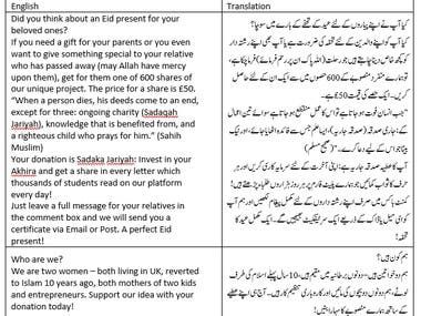 Translate a text from English to Urdu