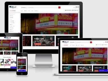 Online Light Store