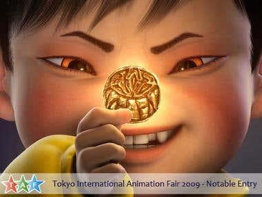 3D short film