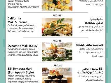 Bon Appetit UAE Restaurant brochure