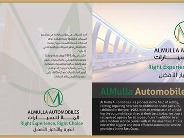 Almulla converting industries automobiles Brochure