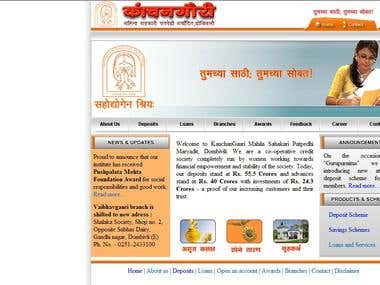 Website for Co-operative bank