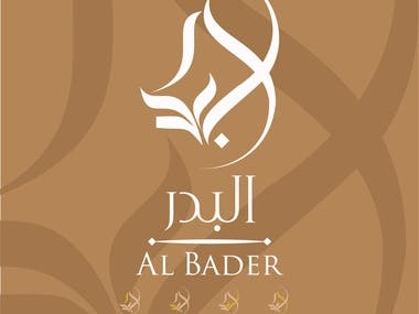 Albader logo